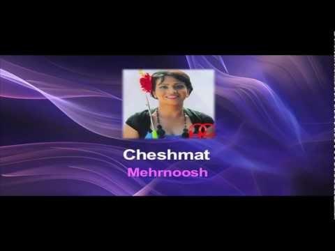 Persian Karaoke - Cheshmat by Mehrnoosh