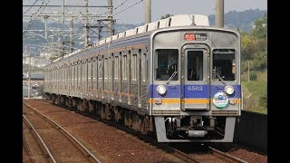【コレ なんか いいネ!】 南海高野線 6200系(6553F)