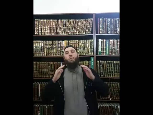 Hur ska vi rena vårt inre när vi ber? | Abu Dawud
