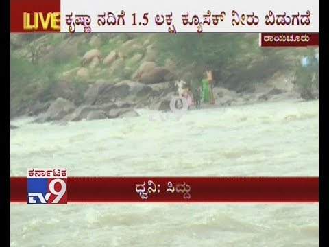 Raichur: Families Stranded as Village Submerged After Dam Releases Water
