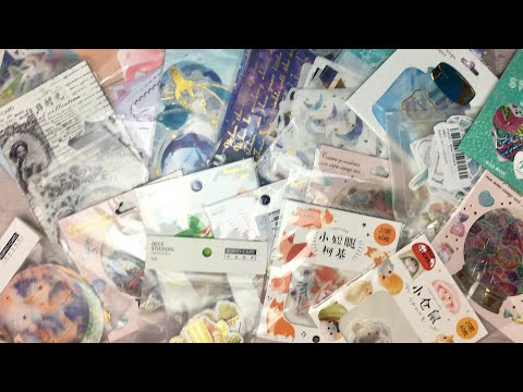 eBay Craft Haul!| Kawaii Craft Haul