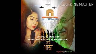 Teri Mitti cover by Shagun Shah