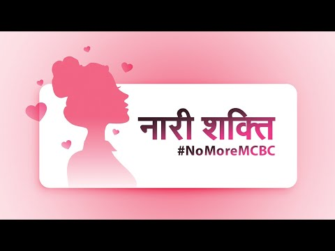 EBNW announces its extension EBNW Nari Shakti on International Women's Day 2021