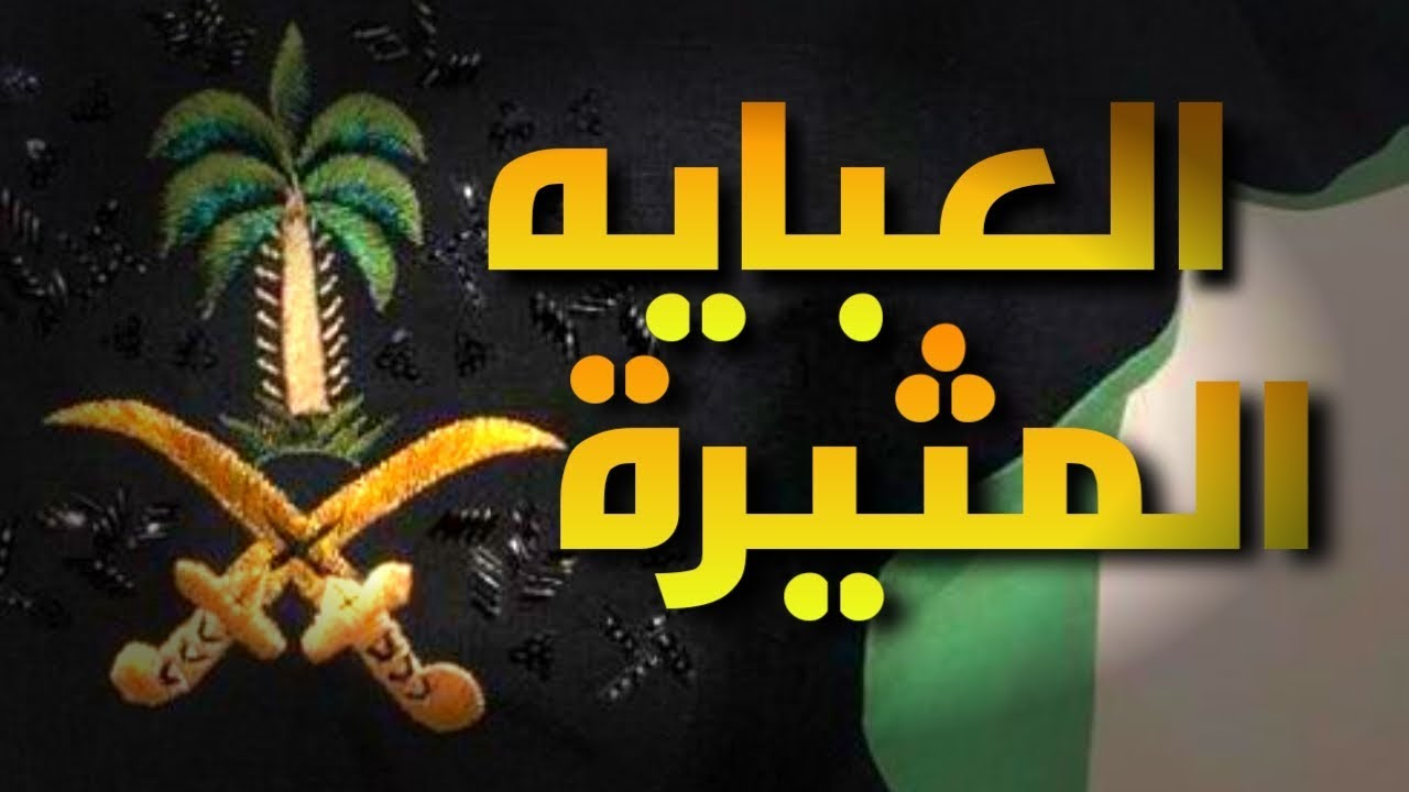 اخبار السعودية خلال 24 ساعة تحذير هام من وزارة التجارة ...