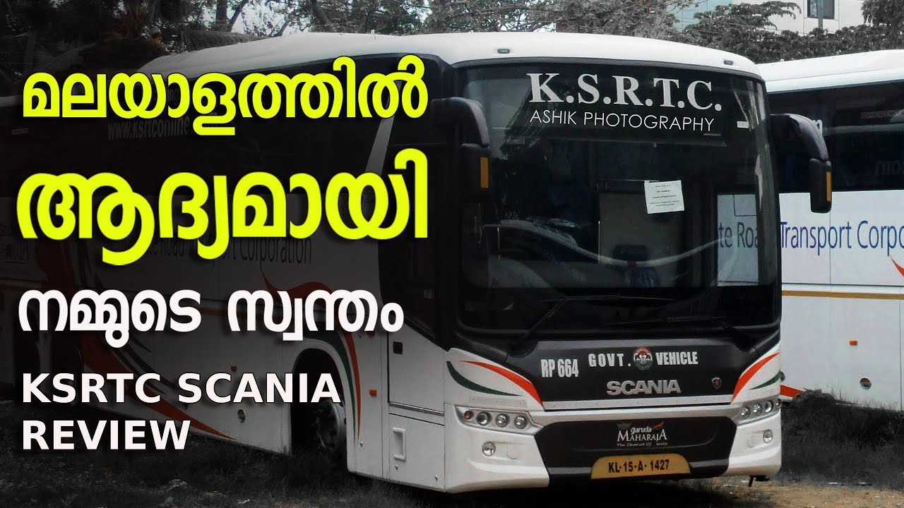 KSRTC Scania Review | First in Malayalam | Aanavandi Review (Scania Metrolink 13.7m)