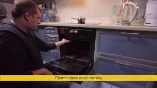 Замена термостата духового шкафа(, 2014-12-26T08:40:49.000Z)