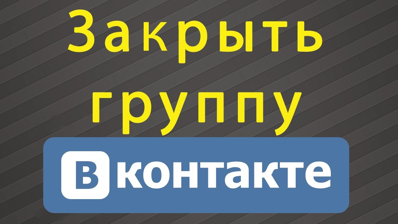 Вконтакте оплата за лайки ураина