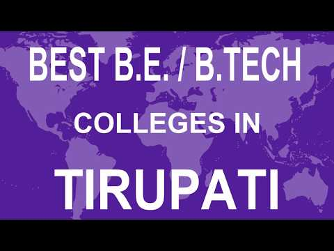 Best BE BTECH Colleges In Tirupati   Fees, Admission