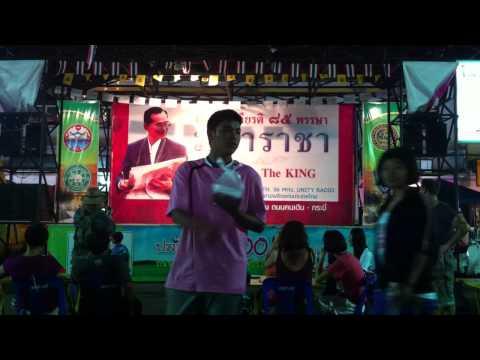 Karaoke Krabi Town Walking Street Night Market 2012