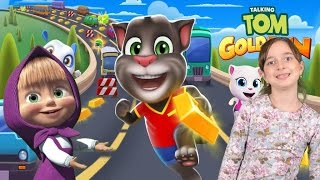 My talking tom gold run, talking angela | Маша и Медведь новая серия Мультик Игра том бег за золотом