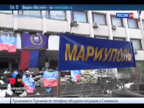 Россия 24 (Вести 24) онлайн - смотреть бесплатно прямой