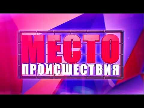 Сводка  Убил 17 летнюю девушку в Котельниче, приговор  Место происшествия 05 04 2018