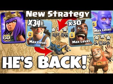 34 Max Miner 30 Max Hogs Best Hog Army 3 Star War Attack 2018 TH12 Max Level Clash Of Clans