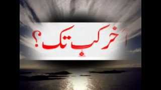 karachi voice,muhajir sooba,song mqm karachi