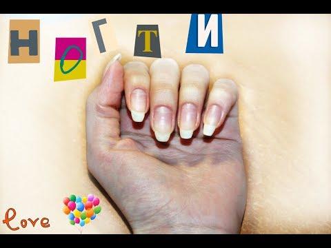 Почему на руках медленно растут ногти