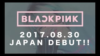 Gambar cover BLACKPINK - STAY (JP Ver.) M/V