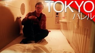Hotel kapsułowy w Japonii // Capsule hotel in Japan English subtitles