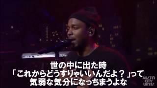 【日本語字幕付き】【LIVE】ケンドリックラマー (Kendrick Lamar) / Alright (Prod.WhatQ)