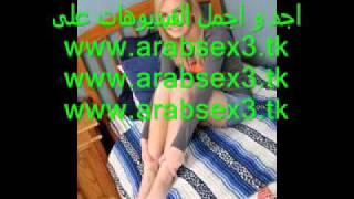 arab sex diret