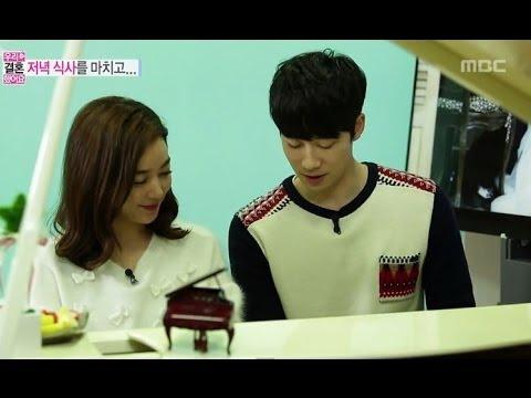 yoon han lee so yeon real dating