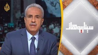 🇪🇬   سيناريوهات -  متى يتوقف النظام المصري عن قمع المعارضة؟