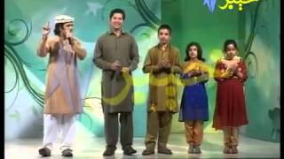 Patriotic Pashto Song for Pakistan (Beautiful)