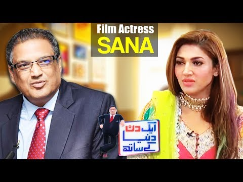 Actress Sana | Aik Din Dunya Ke Sath with Sohail Warraich – 2 July 2017 – Dunya News