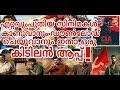 How To Download Malayalam Full Movies,tamil, Hindi, English,telugu And Kannada 'all Hd Movies..? video