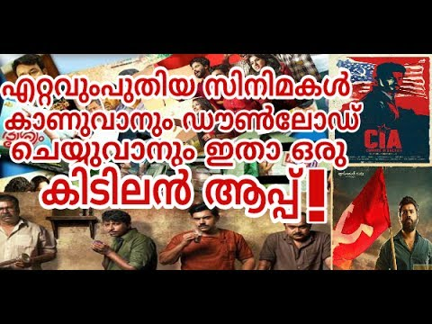 How to Download Malayalam full...