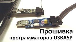 видео Обновление прошивки (firmware) накопителей SSD