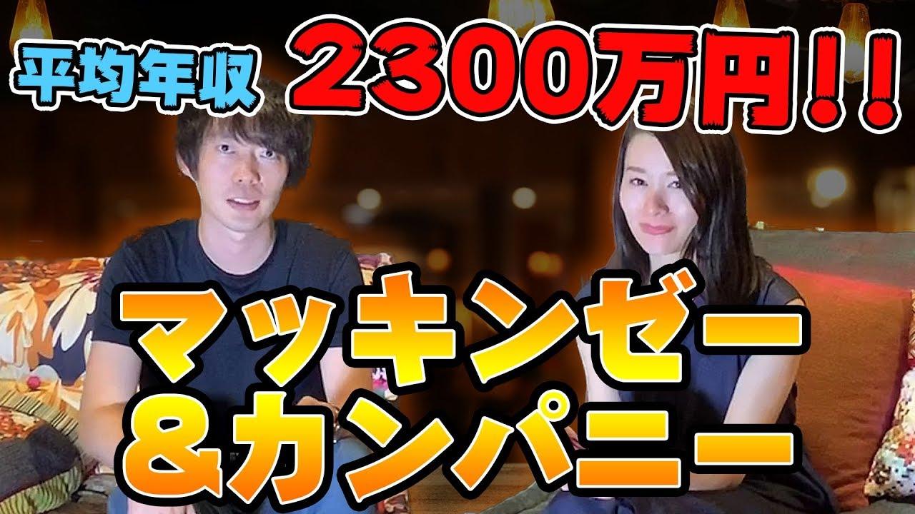 チャンネル 年収 エガちゃんねる EGA