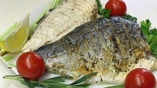 Рыба Дорадо в духовке | Простой рецепт приготовления