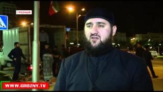 В ночь вознесения пророка в небо жители Грозного собрались в «Сердце Чечни» на ночную молитву