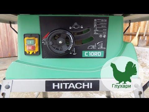 Дисковая настольная пила Hitachi C10RD. 4 года эксплуатации.