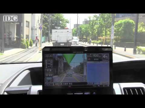 Pioneers augmented reality, heads-up display navigation system
