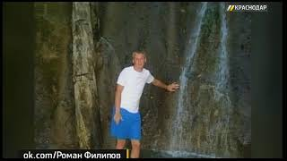 Погибшему в Сирии выпускнику авиаучилища Краснодара присвоили звание Героя России