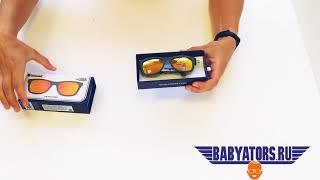 Детские солнцезащитные очки Babiators Blue Series Polarized Navigator