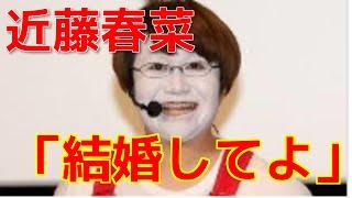 29日放送の「解決!ナイナイアンサー」(日本テレビ系)で、ハリセンボ...