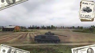 Бешеные бабки по трэшовому танку вышли! ~ World of Tanks ~