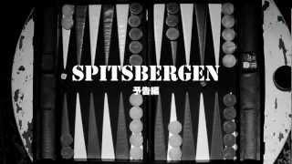 SPITSBERGEN Trailer