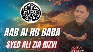 Aab Ai Ho Baba   Ustaad Syed Ali Zia Rizvi   Iec Husaini Imam Bargah   Muharram 1436H