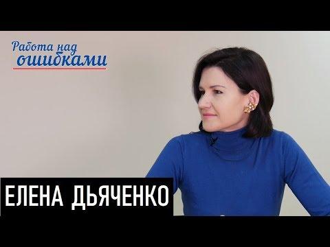 От либертарианства к проституции. Д.Джангиров и Е.Дьяченко