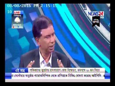 Rehab TV Clip -  News 24 - Biz Songlaap - 08.08.2016