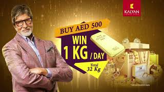 Buy in Grams and Win in Kilos!!! Kalyan Jewellers DSF 2018-19