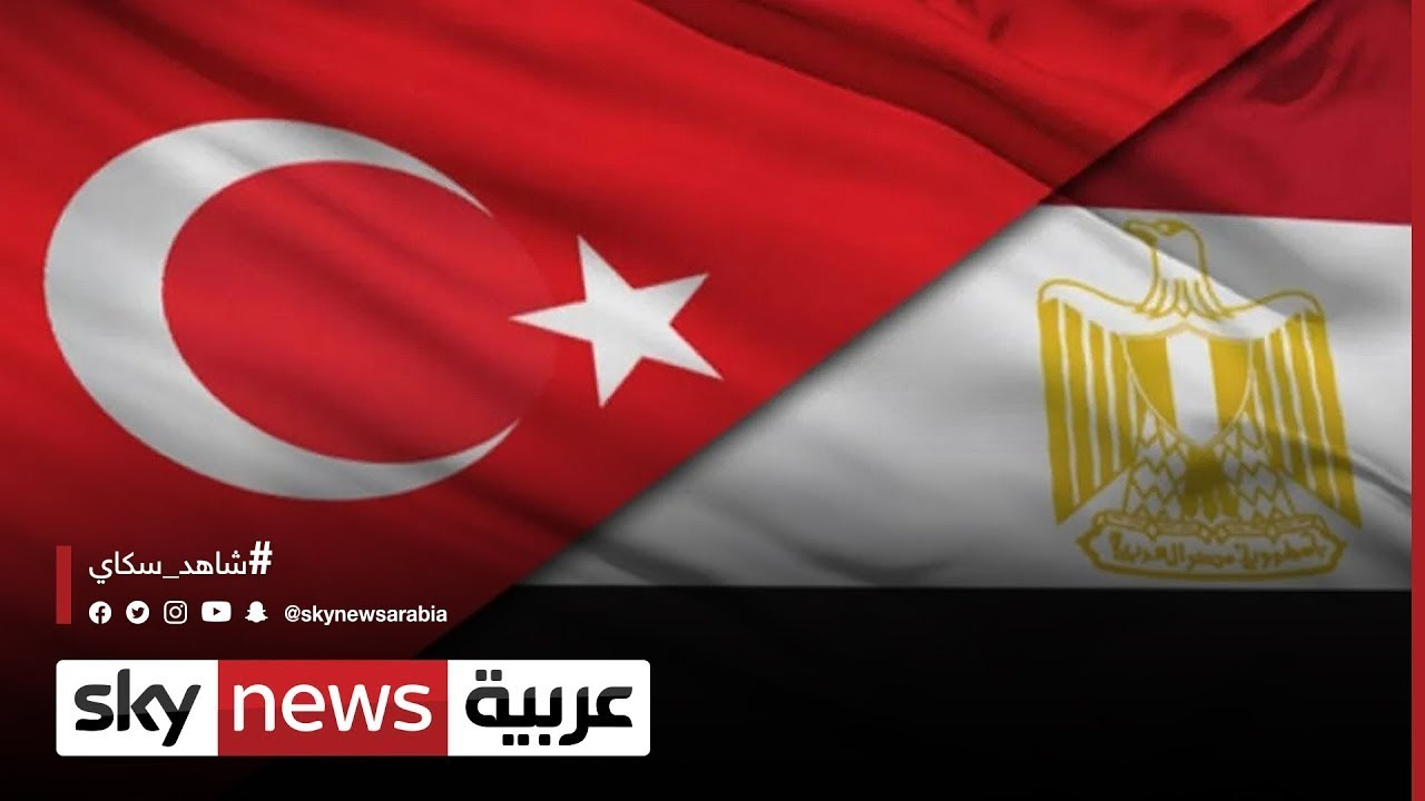مصر وتركيا.. أول محادثات مصرية تركية لبحث تطبيع العلاقات  - نشر قبل 5 ساعة