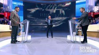 Русская мечта. Время покажет. Фрагмент выпуска от 24.09.2019