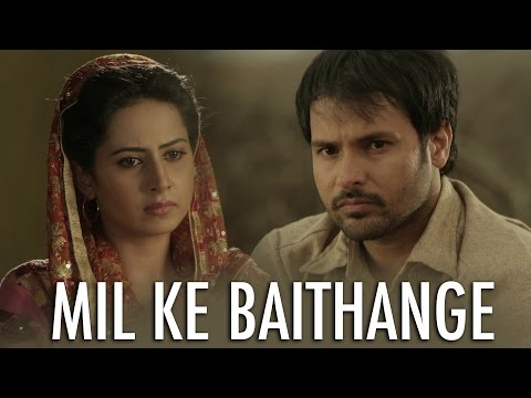Amrinder Gill Sad Songs