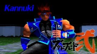 Bushido Blade 2: Story Mode (Kannuki)