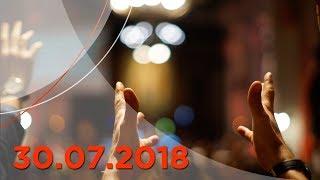 Msza św. o uzdrowienie 30.07.2018