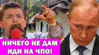 Как Путина на ЧПО Послали - этот номер нокаутировал зал ДО СЛЁЗ